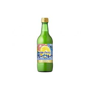 【まとめ買い】ポッカサッポロ お酒にプラス グレープフルーツ 瓶 540ml x12個セット まとめ セット セット買い 業務用(代引不可)【送料無料】
