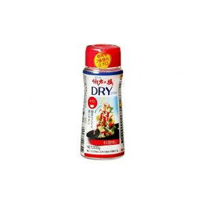 【まとめ買い】伯方の塩 DRY(ボトル) 200g x5個セット まとめ セット セット買い 業務用(代引不可)【送料無料】
