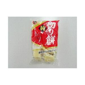 【まとめ買い】 日本もち 純切り餅 シングルパック もち粉使用 1Kg x10個セット まとめ セット まとめ販売 セット販売 業務用(代引不可)【送料無料】