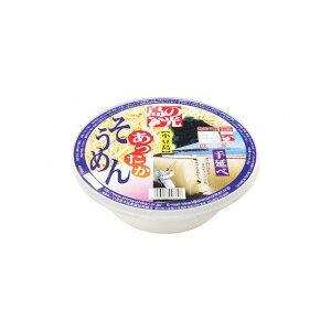 【まとめ買い】 小豆島手延素麺 あったか手延べそうめん 114g x12個セット まとめ セット まとめ売り セット売り 業務用(代引不可)【送料無料】
