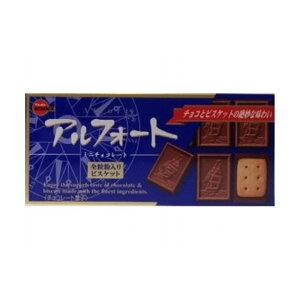 【10個セット】 ブルボン アルフォート ミニチョコレート 12個 x10コ(代引不可)【送料無料】