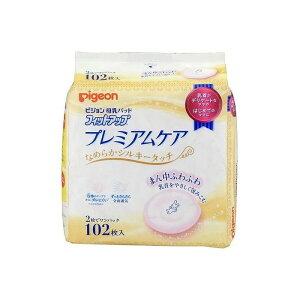 ピジョン(株) 母乳パッドプレミアムケア 102枚 日用品 消耗品 雑貨