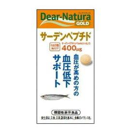 アサヒグループ食品 ディアナチュラゴールドサーデンペプチド 60粒 機能性表示食品