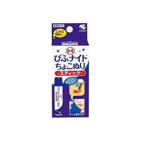 小林製薬(株) びふナイト ちょこぬり 12ML 医薬部外品【S1】