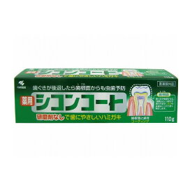 小林製薬(株) シコンコート 110G 医薬部外品【S1】