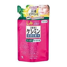 小林製薬(株) ケシミン化粧水さっぱりつめかえ用 140ML 医薬部外品【S1】