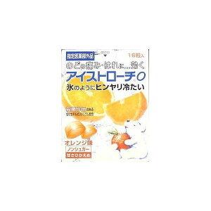 日本臓器製薬(株) アイストローチオレンジ味 16粒 指定医薬部外品