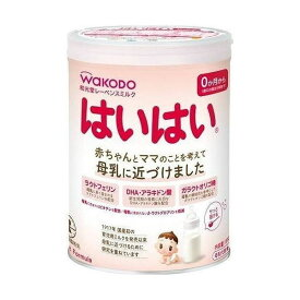 アサヒG(和光堂) レーベンスミルクはいはい 810G 特別用途食品