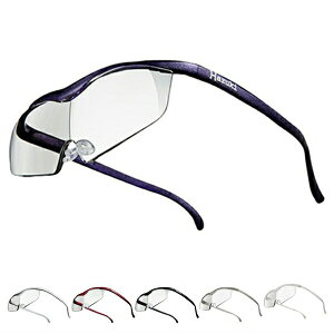 Hazuki ハズキルーペ ラージ クリアレンズ 1.85倍 6色 メガネ型ルーペ 拡大鏡 老眼鏡【送料無料】