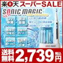 スーパー 歯ブラシ ソニック マジック