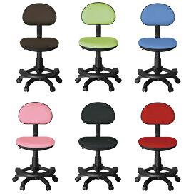 学習チェア ホップ5 布 ブルー ピンク ブラック グリーン レッド ダークブラウン イス 学習椅子 勉強椅子(代引不可)【送料無料】
