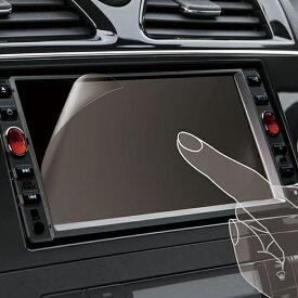 カーナビ用 液晶保護フィルム(エアーレス防指紋反射防止)/8インチワイド用 エレコム CAR-FL8W(代引き不可)