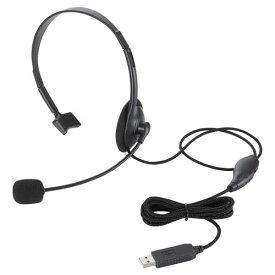 エレコム ELECM USBヘッドセットマイクロフォン/片耳オーバーヘッド/1.8m HS-HP21UBK(代引き不可)