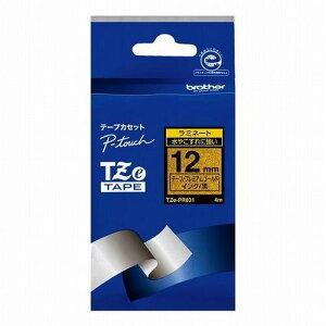 ブラザー工業 TZeテープ ピータッチ専用おしゃれテープ プレミアムタイプ(プレミアムゴールドテープ/黒字)12mm TZE-PR831(代引不可)