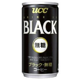 UCC上島珈琲 缶コーヒー BLACK ブラック無糖 185g×30本 (代引き不可)