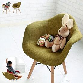シェルチェア イームズチェア チェア ダイニングチェア イス 椅子 幅43cm 奥行き43cm 高さ55.5cm キッズチェア 子供用(代引不可)【送料無料】