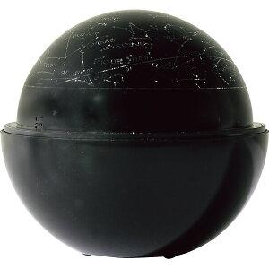 プラネタリウム スターサテライトR 文具 情報文具 学習文具 地球儀 天球儀 #147099(代引不可)