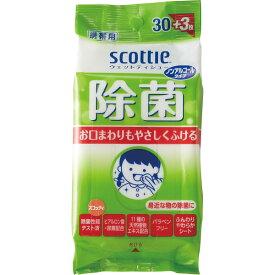 スコッティ ウェット除菌 ノンアルコールタイプ(33枚) 76958(代引不可)
