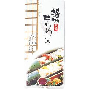 播州素麺(5束) BS-1(代引不可)