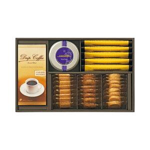 コーヒー・ココア・紅茶&クッキー詰合せ ギフト 贈り物 お返し ご挨拶 プレゼント 引っ越し祝い 出産祝い 食べ物 TBL-AN(代引不可)