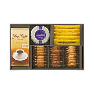 コーヒー・ココア・紅茶&クッキー詰合せ ギフト 贈り物 お返し ご挨拶 プレゼント 引っ越し祝い 出産祝い 食べ物 TBL-BN(代引不可)