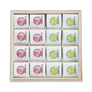 JA和歌山農協連 紀州南高梅 個包装梅干(木箱入) ギフト 贈り物 お返し ご挨拶 プレゼント 引っ越し祝い 出産祝い 食べ物 2165485(代引不可)