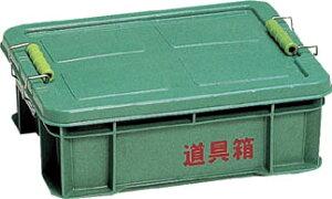 リス 道具箱 SS【SS】(収納用品・道具箱)