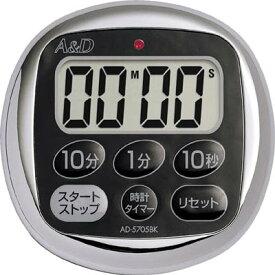 A&D デジタルタイマー防滴タイマー黒【AD5705BK】(計測機器・ストップウォッチ・タイマー)