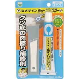 セメダイン シューズドクターN ホワイト P50ml HC-001 HC001