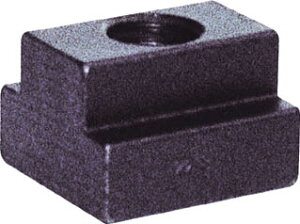 スーパーツール Tスロットナット(M12、T溝巾16)【1612-TN】(ツーリング・治工具・スタッドボルト)
