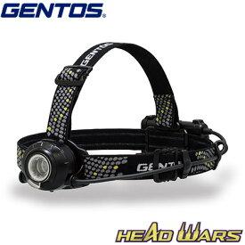 GENTOS ジェントス ヘッドウォーズ ワーキングヘッドライト HLP-1805 ヘッドライト ワークライト フォーカスコントロール【送料無料】