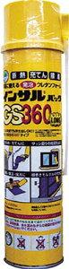 ABC 一液型簡易発泡ウレタン(ノズル充填タイプ)GS360570g【GS360-L】(接着剤・補修剤・発泡ウレタン)