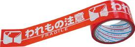パイオラン パイオラン表示テープ【H06WC】(テープ用品・表示テープ)
