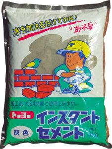 MATERAN インスタントセメント灰 4kg【NO5105】(接着剤・補修剤・建築・内装用補修剤)