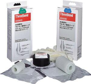 スリーボンド 水速硬化ウレタン補修テープ TB4550DS 5.0×150【TB4550DS】(接着剤・補修剤・水中用補修剤)