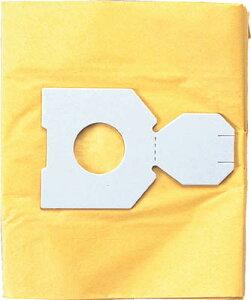 日立 業務用掃除機用紙袋フィルター 5枚入り【TN-45】(清掃用品・そうじ機)