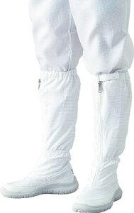 ADCLEAN シューズ・ロングタイプ 27.0cm【G7730-1-27.0】(安全靴・作業靴・静電作業靴)