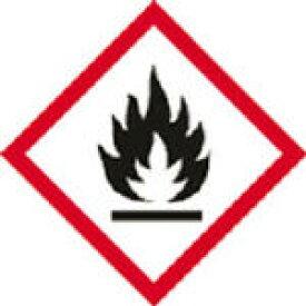 緑十字 GHSステッカー標識 炎 70×70mm 5枚組 PET【37201】(安全用品・標識・安全標識)