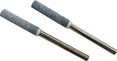 リョービ 軸付砥石 CBS−60用【B-6681591】(電動工具・油圧工具・用途別研磨機)