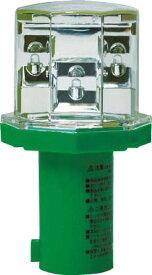 ミツギロン ソーラーパンチ141.5×φ39.5【LED-SP】(安全用品・標識・カラーコーン)