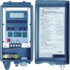 CKD 自動散水制御機器 コントローラ【RSC-1WP】(ホース・散水用品・散水用品)