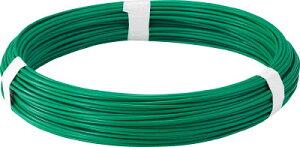 TRUSCO カラー針金 ビニール被覆タイプ グリーン 線径1.2mm【TCW-12GN】(建築金物・工場用間仕切り・針金)