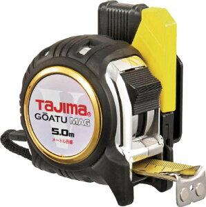 タジマ 剛厚セフGロックマグ爪25 5.0m/メートル【GASFGLM2550】(測量用品・コンベックス)