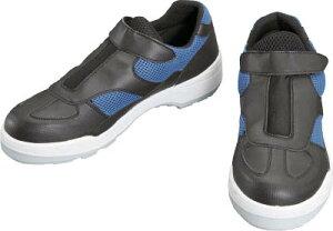 シモン プロスニーカー 短靴 8818黒/ブルー 23.5cm【8818B/BK-23.5】(安全靴・作業靴・プロテクティブスニーカー)