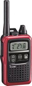 アイコム アイコム 特定小電力トランシーバー【IC-4300R】(安全用品・標識・トランシーバー)