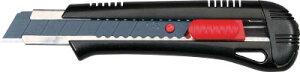 KDS ブラック オートL鋭黒刃付【L-18B】(ハサミ・カッター・板金用工具・カッターナイフ)