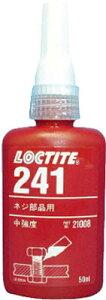 ロックタイト ネジロック剤 241 50ml【241-50】(接着剤・補修剤・ねじゆるみ止め剤)
