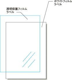 A−one 屋外用サインラベル(レーザー)UVカット保護カバー付き A3判【31046】(安全用品・標識・安全標識)