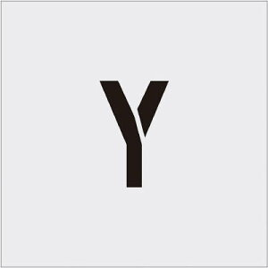 IM ステンシル Y 文字サイズ100×65mm【AST-41】(塗装・内装用品・マーキングプレート)