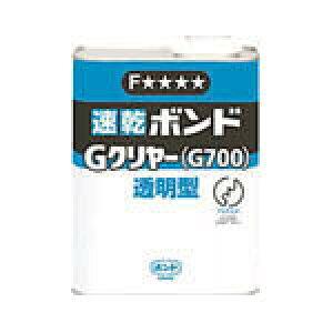 コニシ Gクリヤー 1kg #44227【GC-1】(接着剤・補修剤・接着剤1液タイプ)